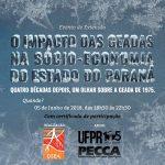 http://ufpr.pecca.com.br/blog/